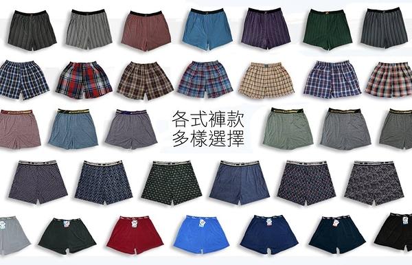 【潮客】冰絲涼感褲 平口褲 排汗褲 家居褲