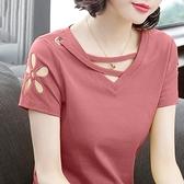 純棉短袖t恤女2021夏季新款韓版百搭打底衫女士體恤大碼寬鬆上衣 「雙11狂歡購」