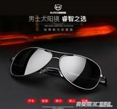 墨鏡男開車專用眼鏡日夜兩用變色太陽鏡夜視偏光駕駛鏡司機蛤蟆潮  英賽爾3
