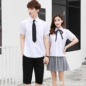 校服 韓版校服夏季短袖襯衫制服學院風韓國學生水手服女畢業班服套裝 米蘭街頭