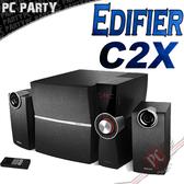 [ PC PARTY ] 漫步者 Edifier C2X  全木質音箱