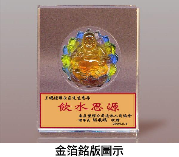 鹿港窯~居家開運S水晶鑲琉璃~皆大歡喜◆附精美包裝◆附古法制作珍藏保證卡◆免運費送到家