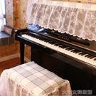 鋼琴蓋巾美式鄉村地中海田園經典百搭格子繫列萬能巾鋼琴蓋巾罩巾 快速出貨