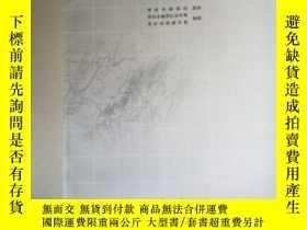 二手書博民逛書店罕見重慶區縣地圖。16開本Y175804 張遠 西安地圖出版社
