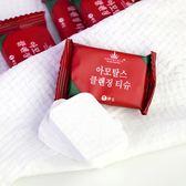 新年大促 爾木萄一次性壓縮毛巾20粒純棉加厚旅行旅游洗臉巾潔面巾小方巾