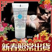 天然成分ky潤滑液 奇摩推薦-德國Eros-AQUA柔情高品質水溶性潤滑劑50ML