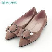 【Bo Derek 】平結C環珍珠平底鞋-粉色