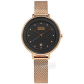 NATURALLY JOJO / JO96927-88R / 低調奢華 藍寶石水晶玻璃 日本機芯 米蘭編織不鏽鋼手錶 黑x鍍玫瑰金 34mm