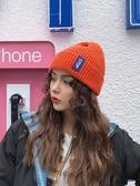 毛線帽 英文字母STOP 針織保暖帽 情侶帽子【聚寶屋】