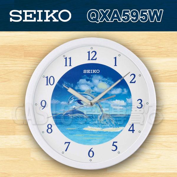 CASIO 手錶專賣店 SEIKO 精工 掛鐘 QXA595W 藍海洋掛鐘 滑動式秒針
