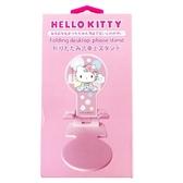 小禮堂 Hello Kitty 直立式折疊手機架 升降手機架 手機支架 平板架 (粉 和服) 4710810-64100