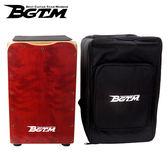 ★BGTM★嚴選BC-220RD木箱鼓~頂級樺木打擊面板(紅色)