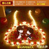 電子蠟燭浪漫生日愛心形表白求愛求婚創意布置 WD2514【衣好月圓】TW