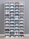 加厚鞋盒收納盒宿舍透明鞋櫃鞋子收納神器抽...