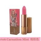 ◆活動價◆紐西蘭km天然保濕護唇膏NO6-桃粉色【美十樂藥妝保健】