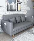 沙發小戶型北歐簡約現代租房臥室小沙發網紅款布藝客廳單雙人沙發  一米陽光