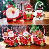 聖誕節小禮物兒童手提討糖袋裝糖果袋子罐子幼兒園聖誕老人裝飾品WD 亞斯藍
