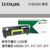 Lexmark 原廠碳粉匣 51B3000 (2.5K) 適用 MS317dn/MX317dn
