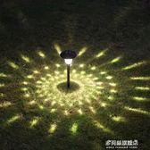 太陽能草坪燈景觀庭院裝飾 戶外地插燈戶外小路燈花園別墅燈   多莉絲旗艦店igo