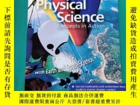 二手書博民逛書店physical罕見science concepts in action(reading and study wo