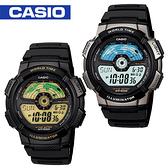 CASIO手錶專賣店 卡西歐  AE-1100W 男錶 飛機儀表板設計秒錶 LED照明 橡膠錶帶