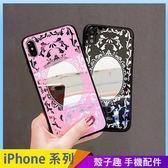 美魔鏡 iPhone XS Max XR iPhone i7 i8 i6 i6s plus 鏡面手機殼 創意造型 安娜蘇 保護殼保護套 矽膠軟殼