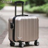 logo18寸拉桿箱萬向輪登機箱迷你小行李箱包女商務密碼旅行箱「Chic七色堇」igo
