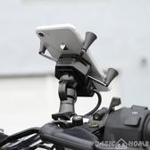 熱銷手機支架外賣手機架自行車摩托車充電防水騎行支架機車車載電動手機架防震 智慧e家