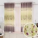 落地窗簾 窗簾成品簡約現代小短簾飄窗客廳臥室陽臺半遮光布料