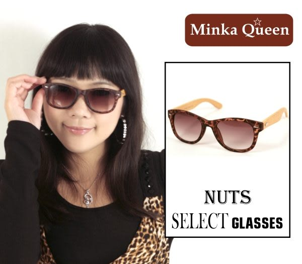 Minka Queen 原木鏡架 豹紋膠框(抗UV400)潮流必備個性百搭流行眼鏡