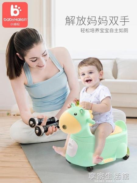 小哈倫兒童馬桶坐便器女寶寶便盆小孩嬰兒幼兒男尿盆男孩女孩專用-享家生活館 YTL