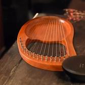 豎琴 小豎琴16弦萊雅琴初學者女孩小眾樂器便攜式小型里拉琴箜篌lyre琴 WJ【米家】