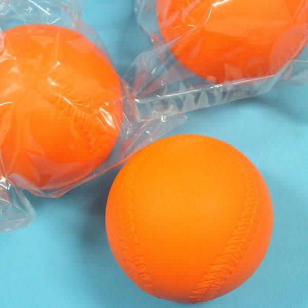 樂樂棒球 橘色低彈跳標準比賽專用球 直徑9cm MIT製/一袋20個入定80