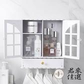 塑膠化妝品收納盒收納柜置物架可愛家用化妝盒【君來佳選】
