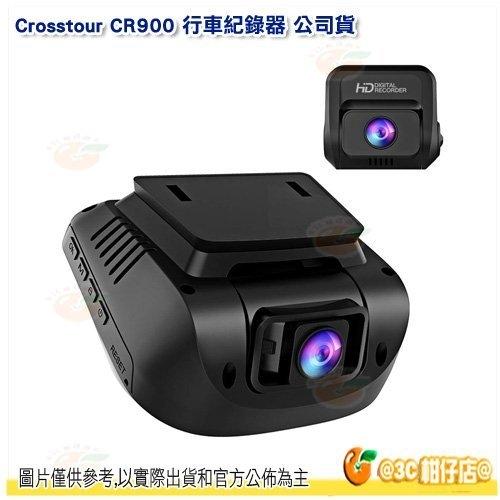 "Crosstour CR900 前後視雙鏡頭 行車紀錄器 公司貨 1080P 3.6""TFT螢幕 G傳感器 可調鏡頭"