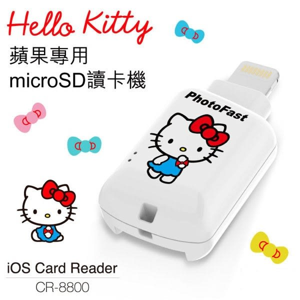 PhotoFast Hello Kitty 蘋果microSD讀卡機 CR-8800(不含記憶卡)
