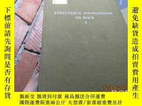 二手書博民逛書店structural罕見foundations on rock