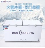 冰箱冰櫃  BD-508臥式冰柜商用大容量單溫冷凍冷藏冷柜急凍密封門凍柜  YTL