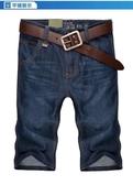 牛仔短褲 男士夏季超薄款五分褲直筒寬鬆大碼韓版 免運