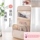 大容量防水旅行洗漱化妝品收納包化妝包女便攜【櫻桃菜菜子】