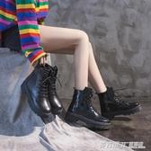 黑色馬丁靴女秋新款英倫風增高厚底高筒潮鞋百搭薄款短靴秋款  英賽爾