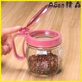 調料罐  玻璃調料盒鹽罐調味罐廚房用品味精佐料瓶