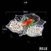 分格果盤玻璃果盤歐式水果盤創意零食盤糖果盤時尚干果盤 DR2674【彩虹之家】