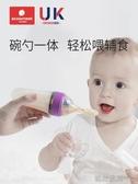 嬰兒米糊勺子奶瓶軟硅膠寶寶輔食神器擠壓式米粉喂養工具吃飯餐具 交換禮物