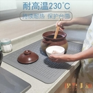 餐墊硅膠隔熱墊廚房鍋墊防滑菜板固定墊瀝水墊子【倪醬小鋪】