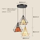 限定款吊燈 吸頂燈北歐家裝客廳吊燈3頭吸頂燈具藝術鑽石鐵藝吧台個性燈飾jj