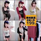 克妹Ke-Mei【AT45765】Black歐美妞最愛不規則勾織開襟罩杉式外套