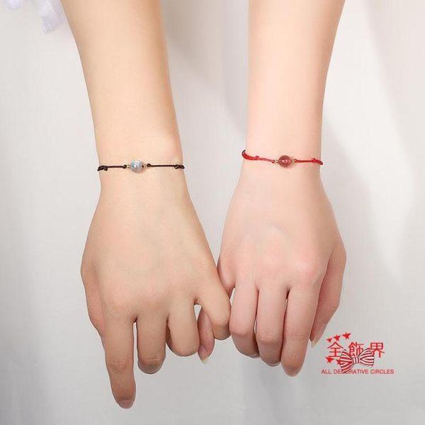 編織手繩 招桃花手鍊編織繩女簡約森系草莓晶手繩閨蜜月光石轉運珠紅繩手鍊 多款可選