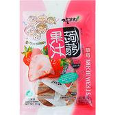 【吃果籽】吃果籽蒟蒻果凍10包(12個/包)-草莓