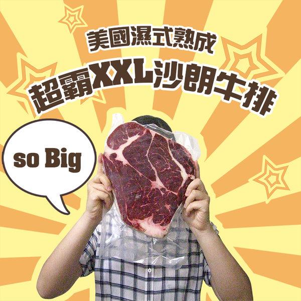美國XXL沙朗牛排
